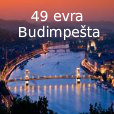 AHU-Budimpesta-NG